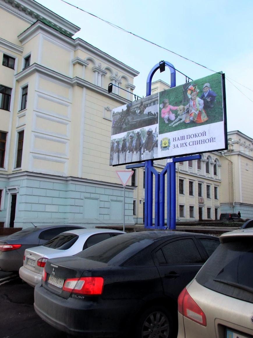 В Донецке рекламируют «Беркут» (ФОТО), фото-2