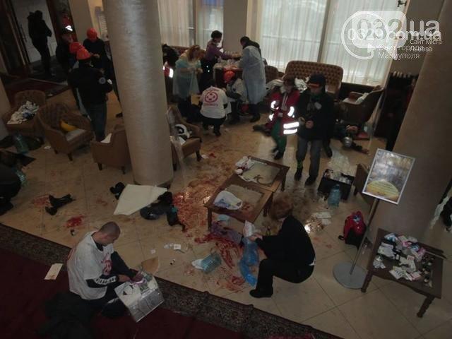 День жалоби офарбився кров'ю (ФОТО), фото-4