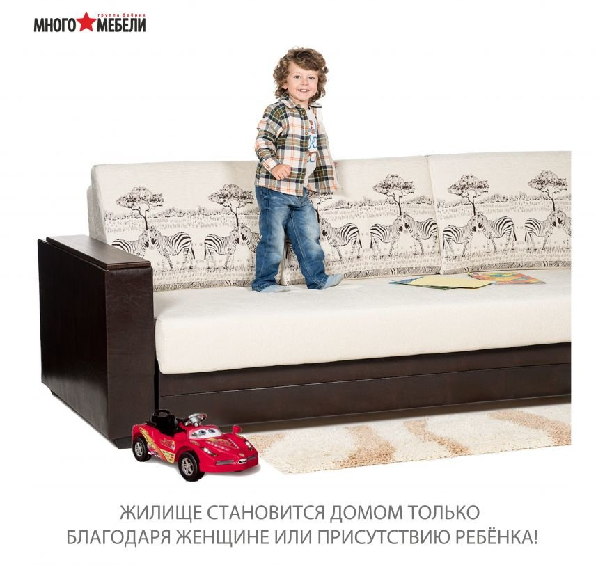 10 000 покупателей по всей России смогут приобрести мебель ниже себестоимости, фото-2