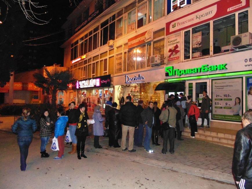 Ялтинцы поддались общей по стране панике: очереди к банкоматам и штурм супермаркетов 20-го февраля, фото-1
