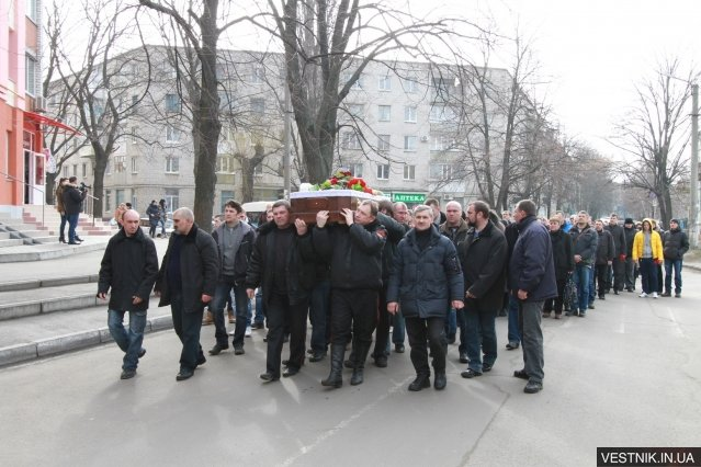 Сегодня Кременчуг похоронил Игоря Сердюка, погибшего во время стычек в центре Киева, фото-1