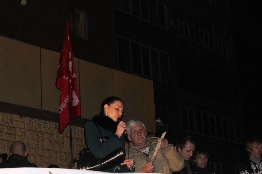 Майдан в Кривом Роге почтил память погибших и высказал недоверие депутатам горсовета, фото-7