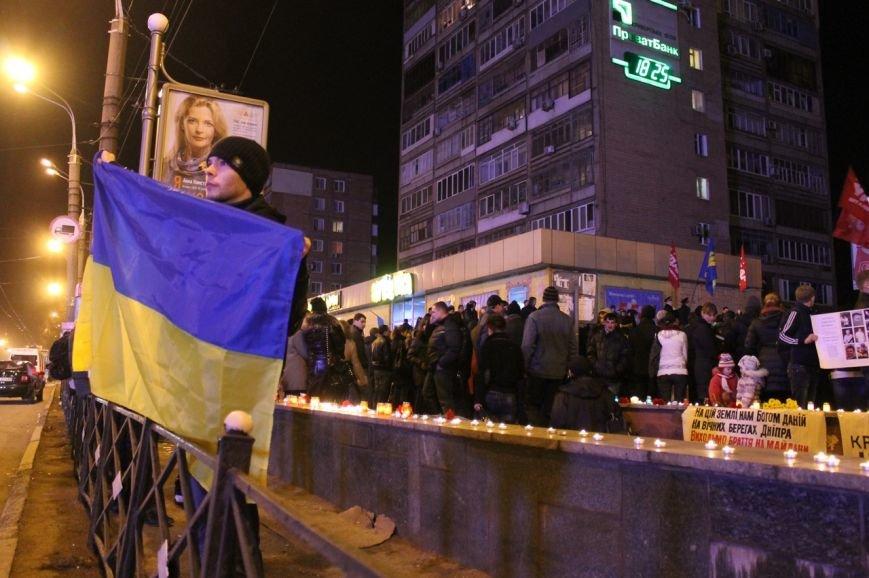Майдан в Кривом Роге почтил память погибших и высказал недоверие депутатам горсовета, фото-12