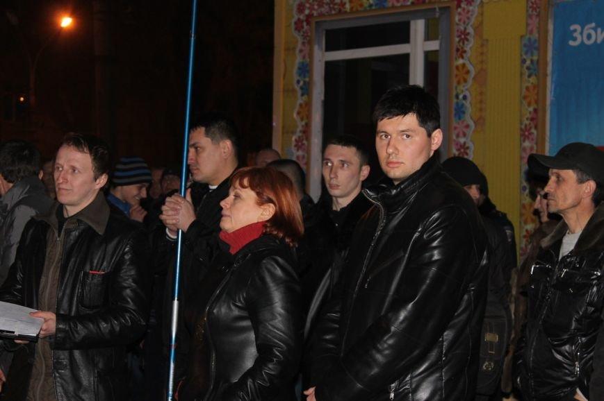 Майдан в Кривом Роге почтил память погибших и высказал недоверие депутатам горсовета, фото-11