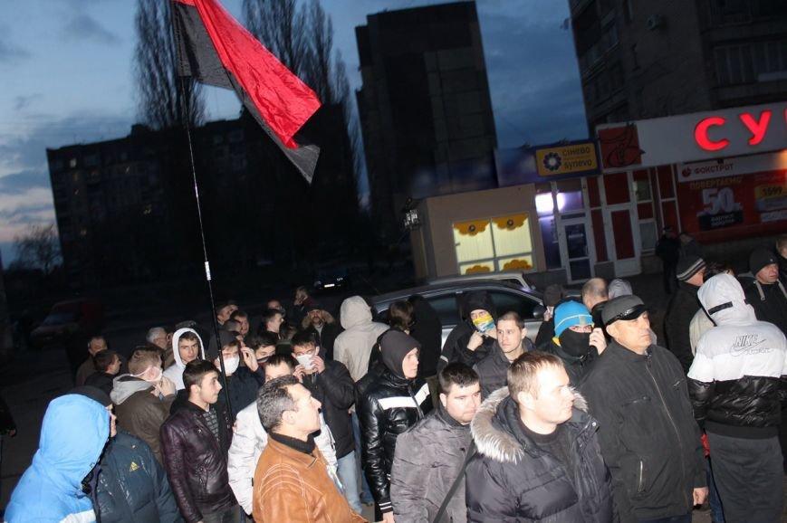 Майдан в Кривом Роге почтил память погибших и высказал недоверие депутатам горсовета, фото-1