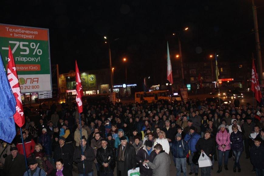 Майдан в Кривом Роге почтил память погибших и высказал недоверие депутатам горсовета, фото-5