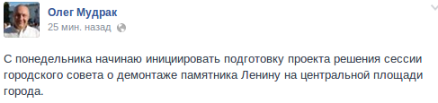 мудрак