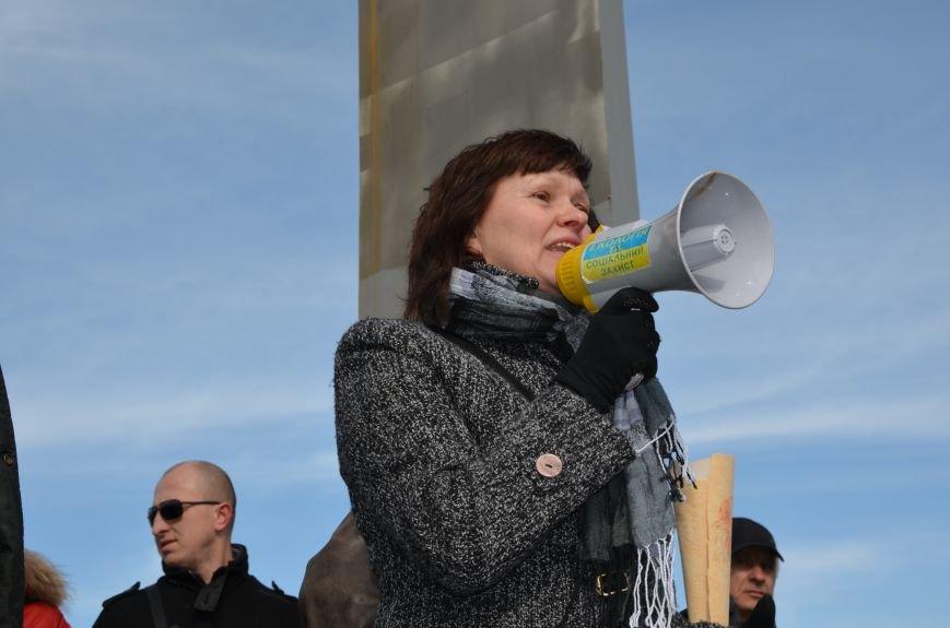 В Мариуполе на митинге памяти порвали портрет Януковича (ФОТОРЕПОРТАЖ), фото-57