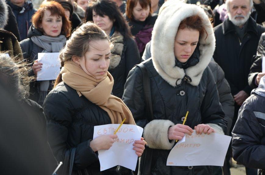 В Мариуполе на митинге памяти порвали портрет Януковича (ФОТОРЕПОРТАЖ), фото-4
