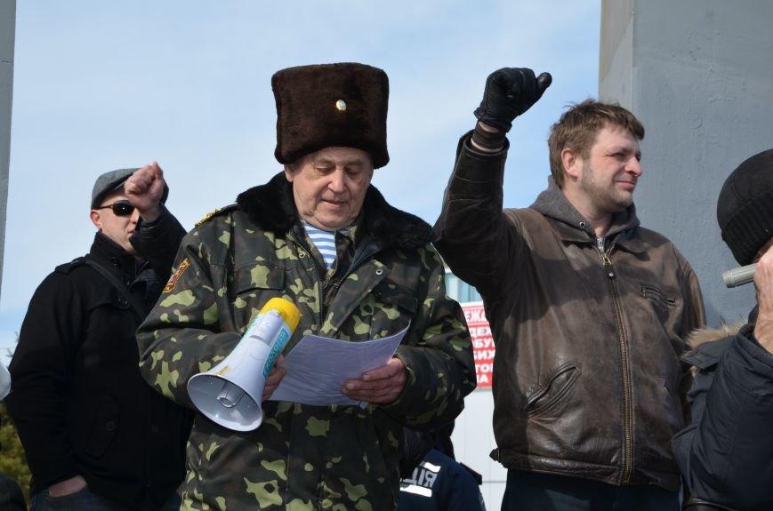 В Мариуполе на митинге памяти порвали портрет Януковича (ФОТОРЕПОРТАЖ), фото-45