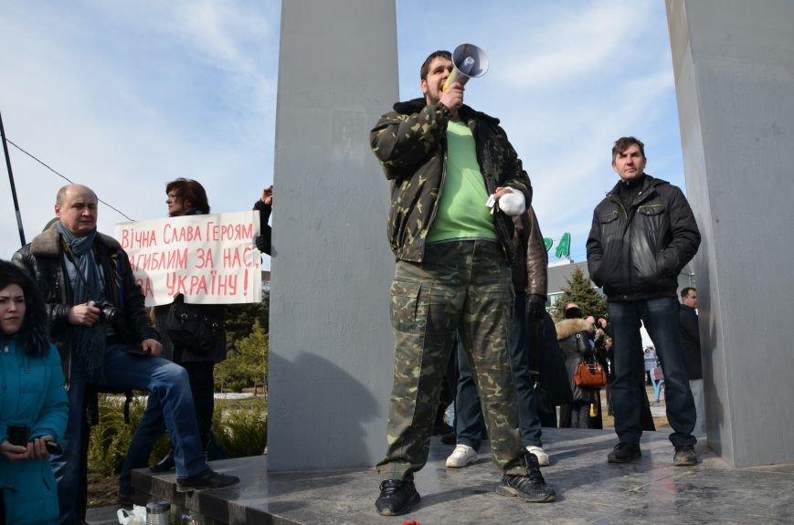 В Мариуполе на митинге памяти порвали портрет Януковича (ФОТОРЕПОРТАЖ), фото-39