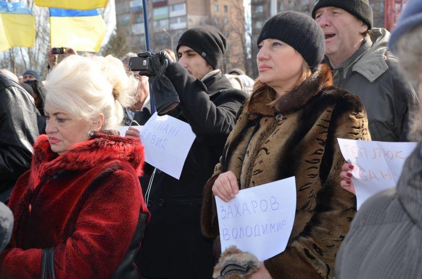 В Мариуполе на митинге памяти порвали портрет Януковича (ФОТОРЕПОРТАЖ), фото-13