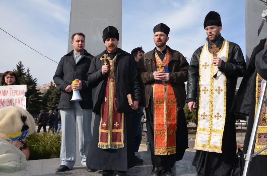 В Мариуполе на митинге памяти порвали портрет Януковича (ФОТОРЕПОРТАЖ), фото-11