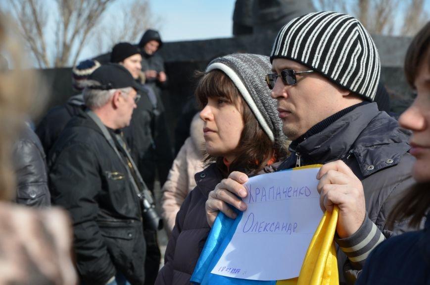 В Мариуполе на митинге памяти порвали портрет Януковича (ФОТОРЕПОРТАЖ), фото-25