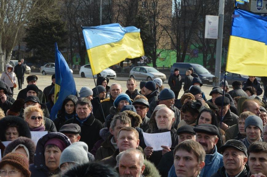 В Мариуполе на митинге памяти порвали портрет Януковича (ФОТОРЕПОРТАЖ), фото-35