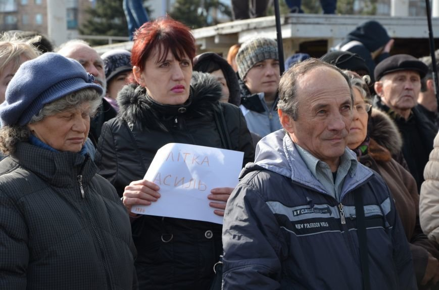 В Мариуполе на митинге памяти порвали портрет Януковича (ФОТОРЕПОРТАЖ), фото-24