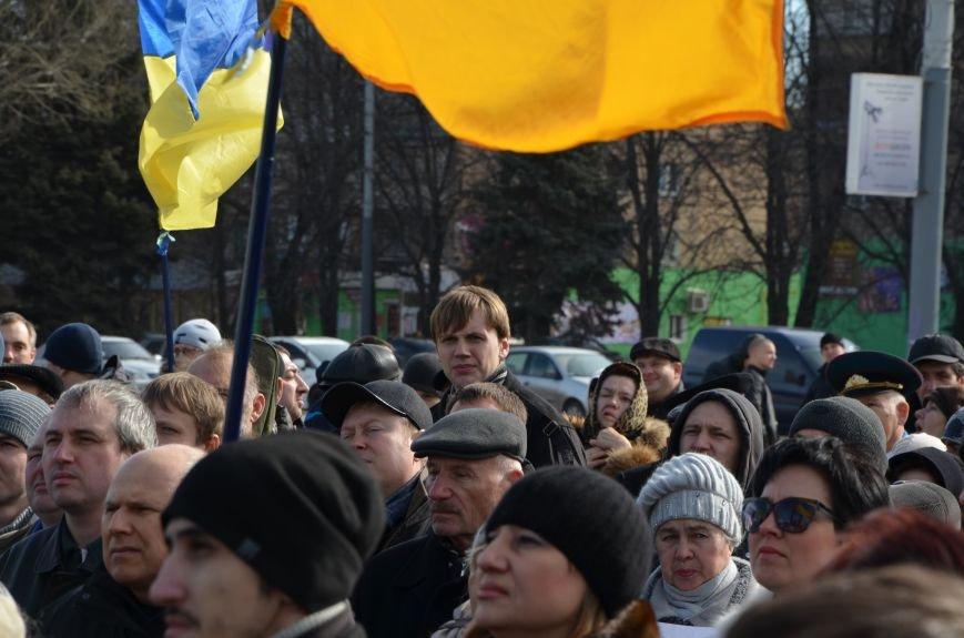 В Мариуполе на митинге памяти порвали портрет Януковича (ФОТОРЕПОРТАЖ), фото-37