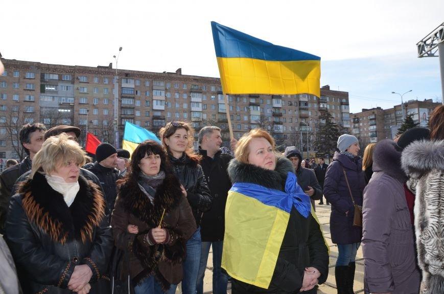 В Мариуполе на митинге памяти порвали портрет Януковича (ФОТОРЕПОРТАЖ), фото-47