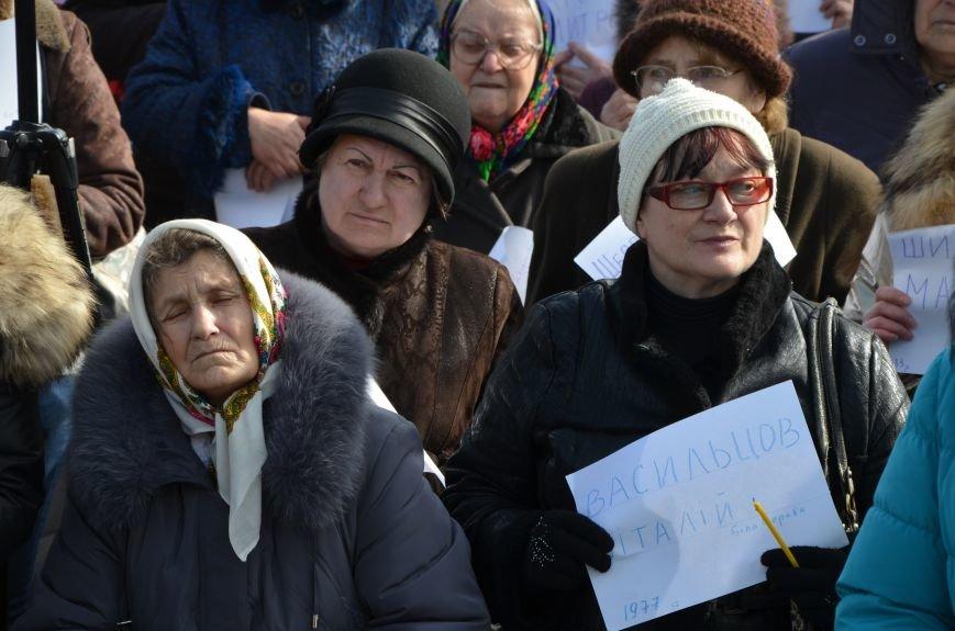 В Мариуполе на митинге памяти порвали портрет Януковича (ФОТОРЕПОРТАЖ), фото-34