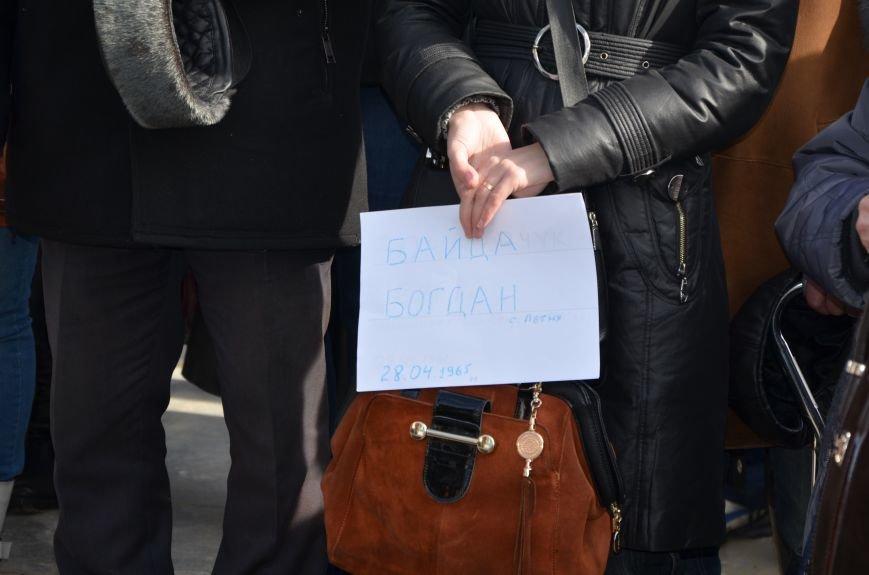 В Мариуполе на митинге памяти порвали портрет Януковича (ФОТОРЕПОРТАЖ), фото-14