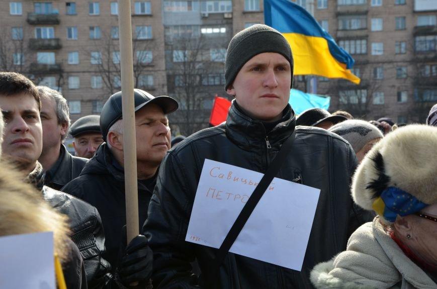 В Мариуполе на митинге памяти порвали портрет Януковича (ФОТОРЕПОРТАЖ), фото-44