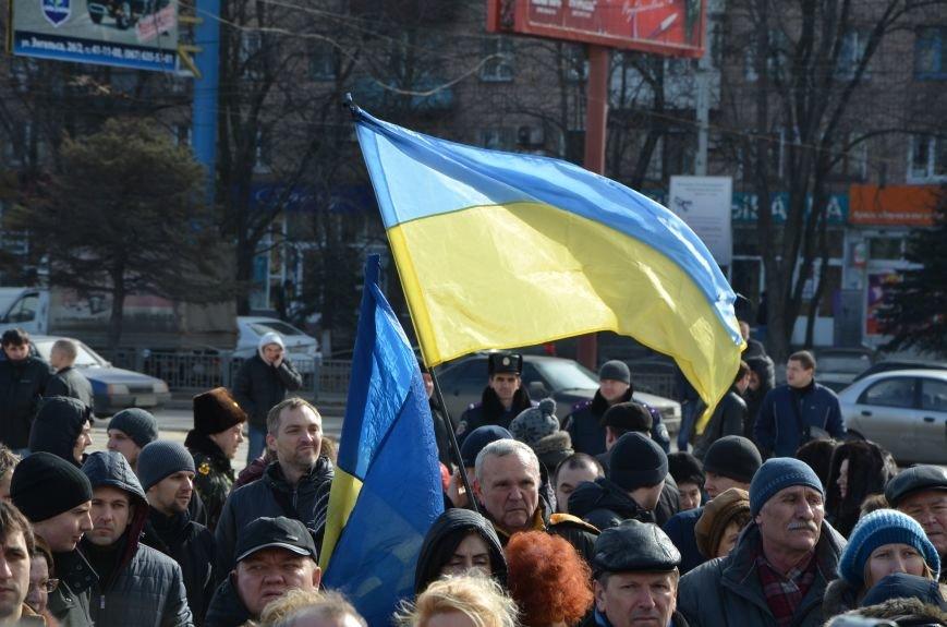 В Мариуполе на митинге памяти порвали портрет Януковича (ФОТОРЕПОРТАЖ), фото-29