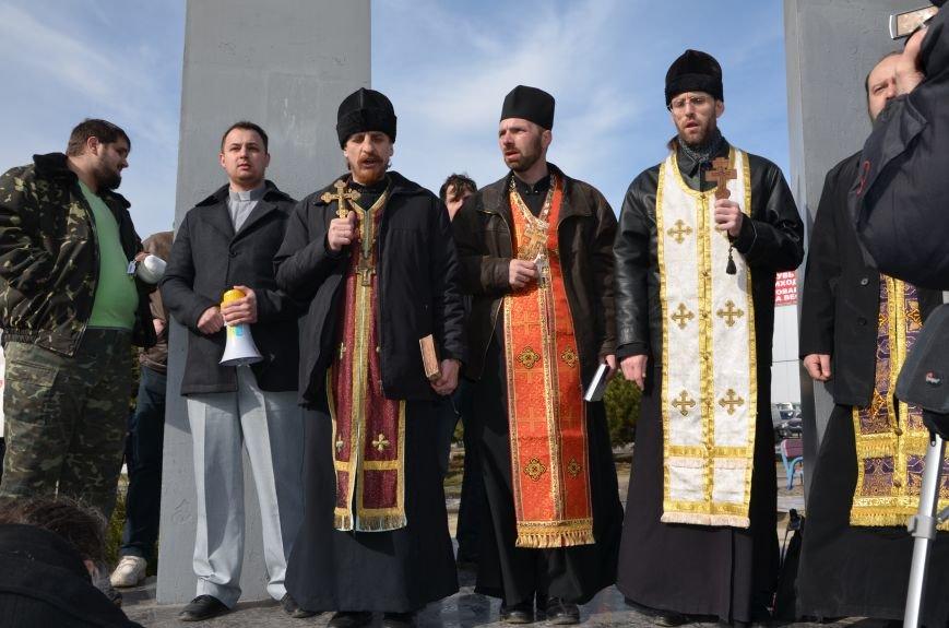 В Мариуполе на митинге памяти порвали портрет Януковича (ФОТОРЕПОРТАЖ), фото-21