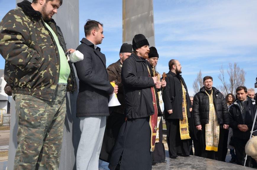 В Мариуполе на митинге памяти порвали портрет Януковича (ФОТОРЕПОРТАЖ), фото-15
