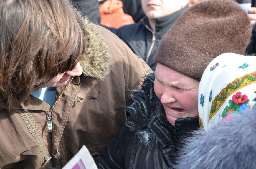 В Мариуполе на митинге памяти порвали портрет Януковича (ФОТОРЕПОРТАЖ), фото-43