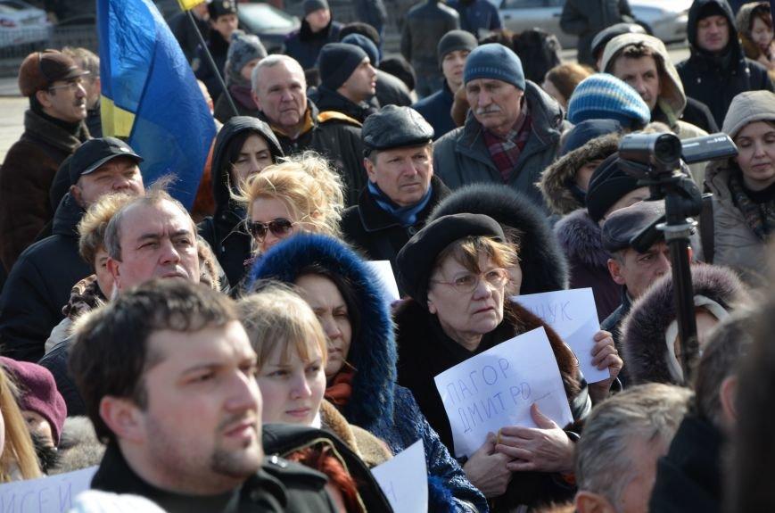 В Мариуполе на митинге памяти порвали портрет Януковича (ФОТОРЕПОРТАЖ), фото-30