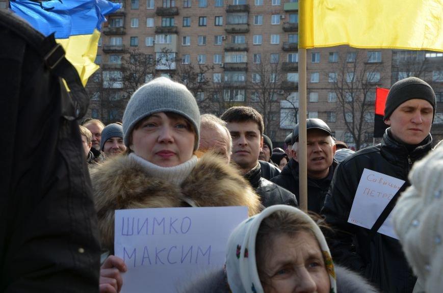 В Мариуполе на митинге памяти порвали портрет Януковича (ФОТОРЕПОРТАЖ), фото-46
