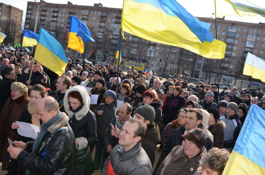В Мариуполе на митинге памяти порвали портрет Януковича (ФОТОРЕПОРТАЖ), фото-38