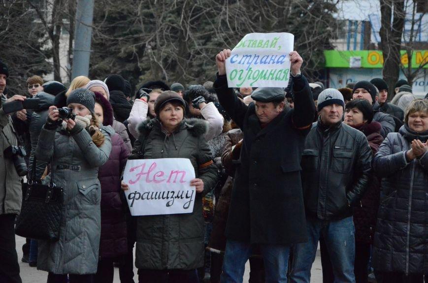 В Мариуполе Антимайдан пришел к Ленину поговорить со сторонниками Майдана (Дополнено ФОТО), фото-5