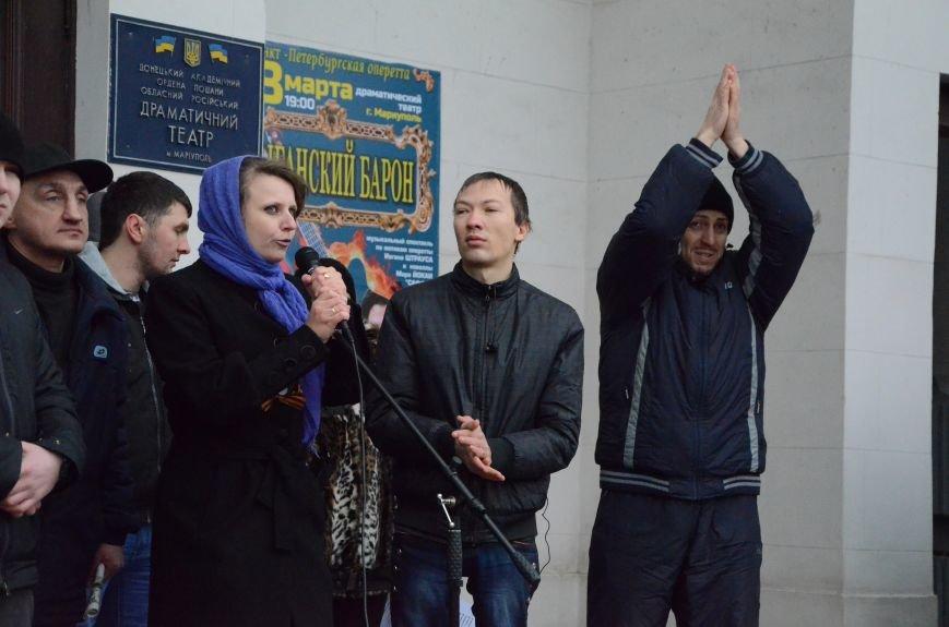 В Мариуполе Антимайдан пришел к Ленину поговорить со сторонниками Майдана (Дополнено ФОТО), фото-8