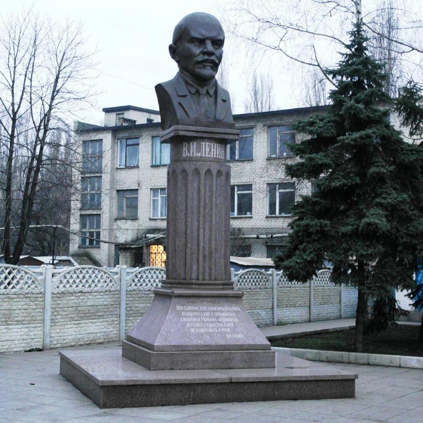 Красноармейские коммунисты спрятали Ленина? (ФОТО), фото-2