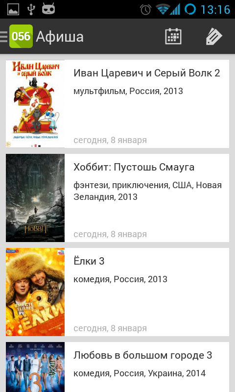 Screenshot_2014-01-08-13-16-42