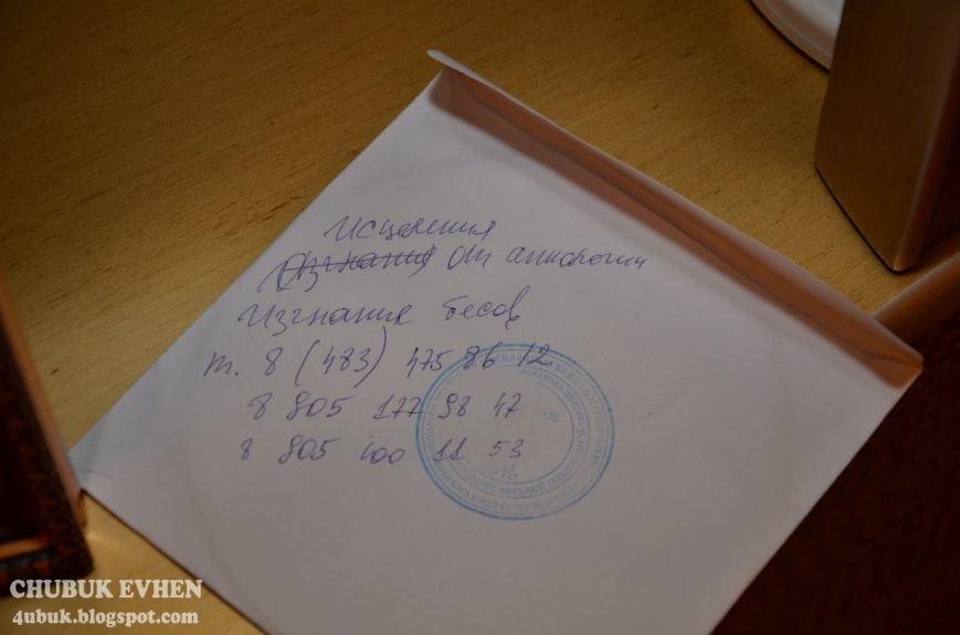 В доме у Пшонки: коллекция Фаберже и холодного оружия, портреты Януковича и похищенные Евангелия (ФОТО), фото-49