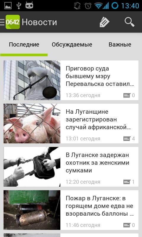 Screenshot_2014-01-08-13-40-23