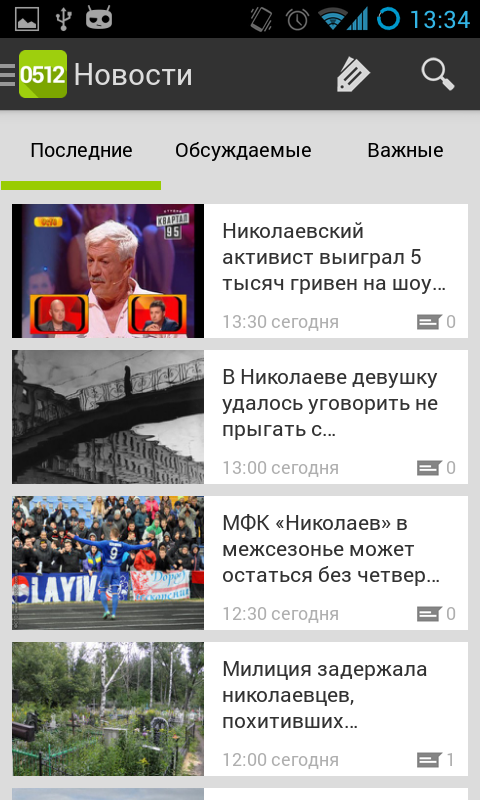 Screenshot_2014-01-08-13-34-04