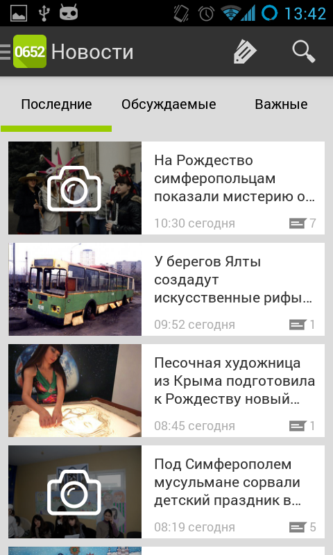 Screenshot_2014-01-08-13-42-38
