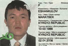 27 февраля суд Домодедово пересмотрит дело «худого киргиза», фото-1