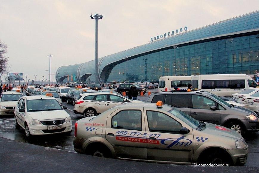 Такси аэропорта Домодедово оштрафовано на крупную сумму, фото-1