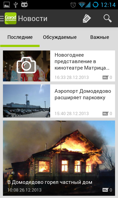 Screenshot_2014-01-08-12-14-46
