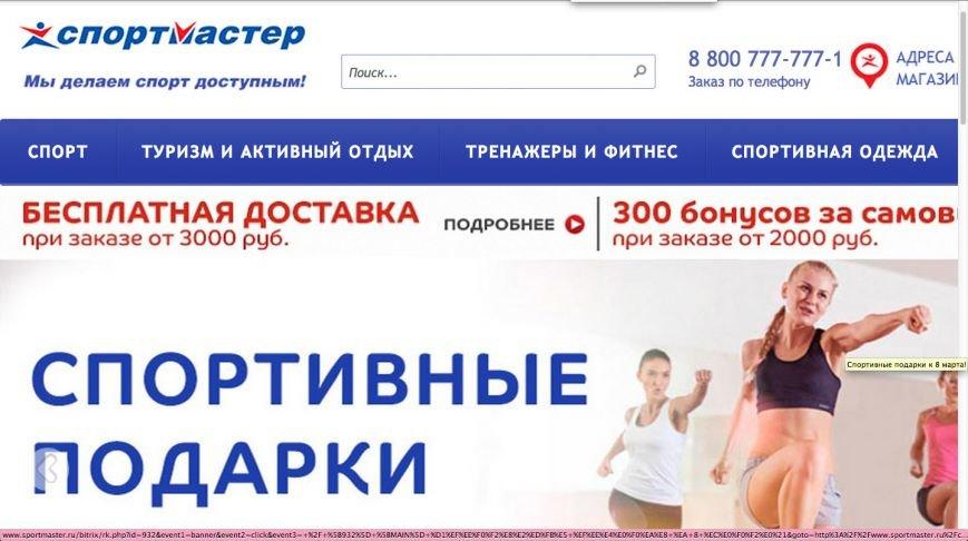Крупный ритейлер поставит оборудование для спортивных площадок в Домодедово, фото-1