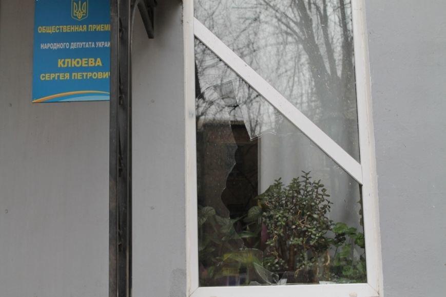 ФОТОФАКТ: в Артемовской детской библиотеке разбили окно, фото-1