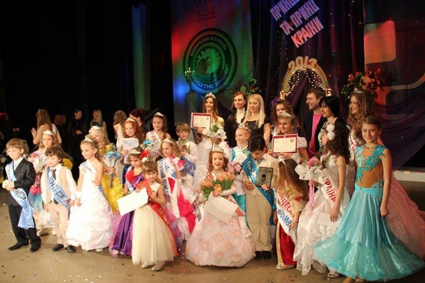 Гала-концерт конкурса «ПРИНЦЕСА ТА ПРИНЦ КРАЇНИ-2014», фото-1