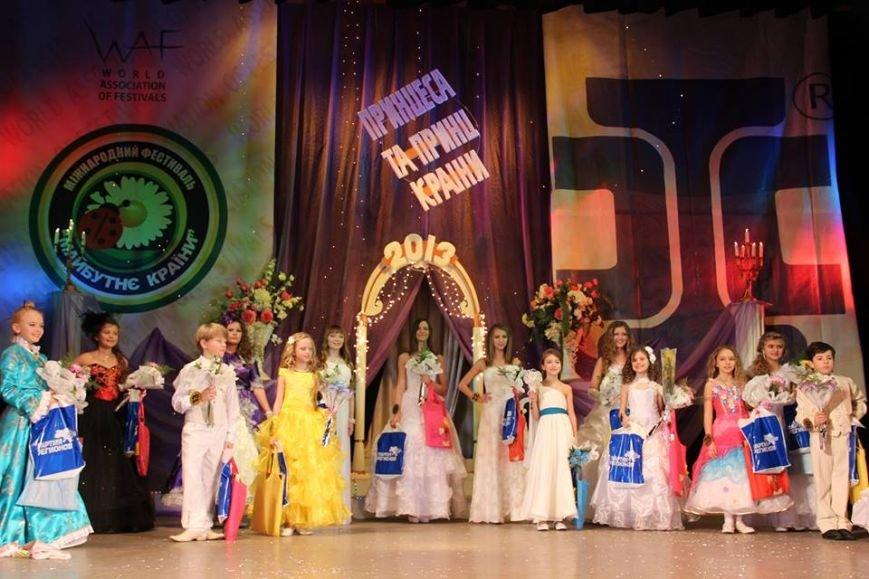 Гала-концерт конкурса «ПРИНЦЕСА ТА ПРИНЦ КРАЇНИ-2014», фото-3