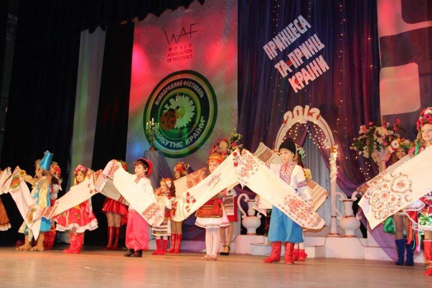 Гала-концерт конкурса «ПРИНЦЕСА ТА ПРИНЦ КРАЇНИ-2014», фото-2