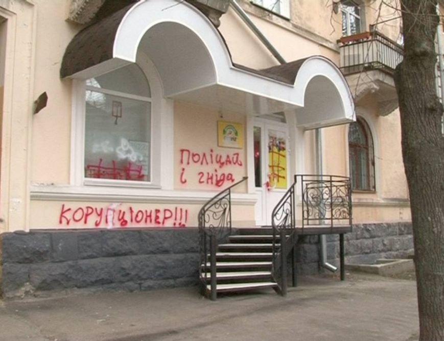 ft_25.02.2014_komunisty_04