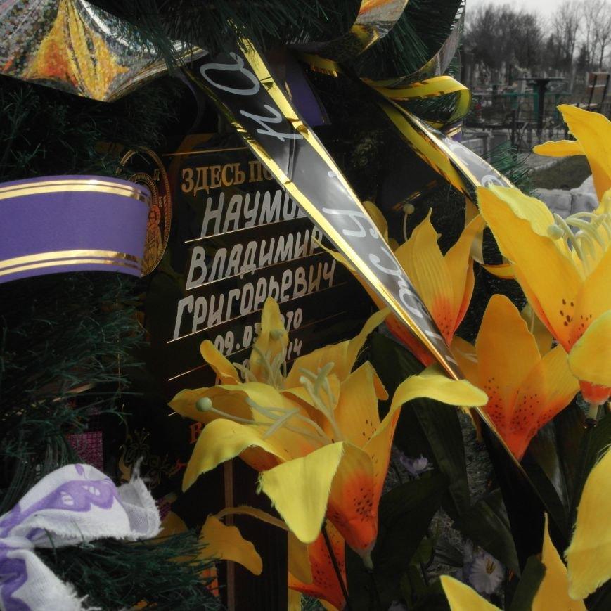 Владимир Наумов жил в Родинском, трудился во благо города и погиб за Украину, фото-1